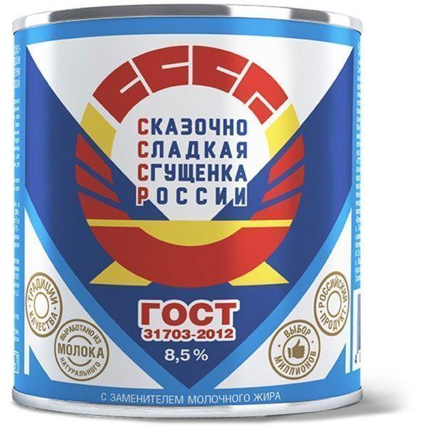 Сгущенка Эрконпродукт, ГОСТ