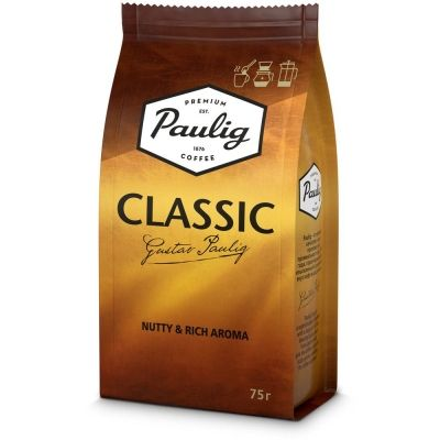 Кофе Паулиг Классик молотый
