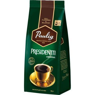 Кофе Паулиг Президентти Оригинал молотый