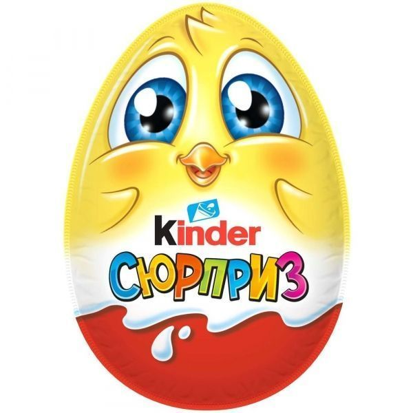 Шоколадное яйцо Киндер Сюрприз Весна