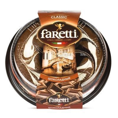 Торт бисквитный Feretti Флоренция Шоколадно-Сливочный