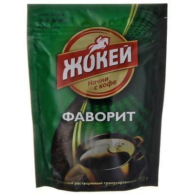 Кофе Жокей Фаворит гранулы м/у