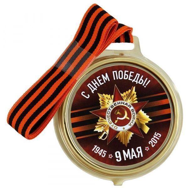 Шоколад молочный Медаль Ореховая компания 9 Мая