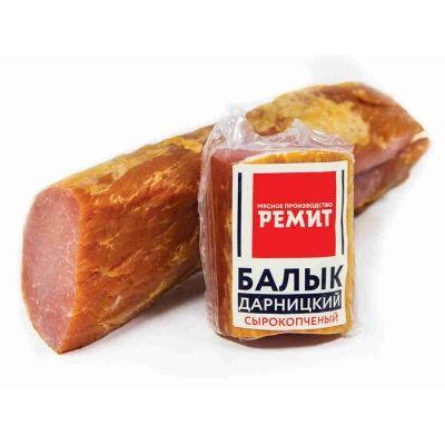 Балык Ремит