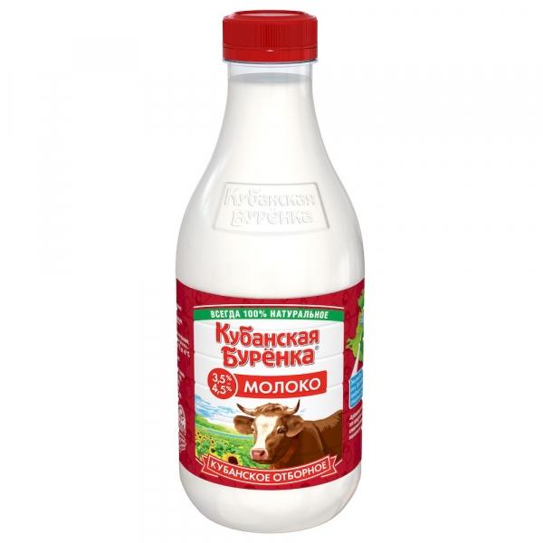 Молоко Кубанская Буренка отборное пастеризованное 3,5-4,5% ПЭТ