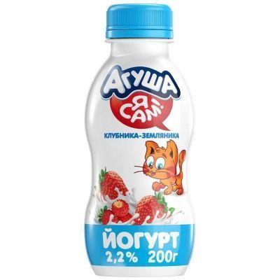Йогурт питьевой Агуша 'Я САМ' клубника-земляника 2,2%