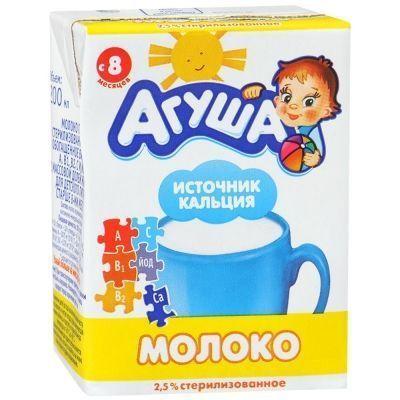 Молоко Агуша витамины А В1 В2 С + йод 3,2% с 8 месяцев