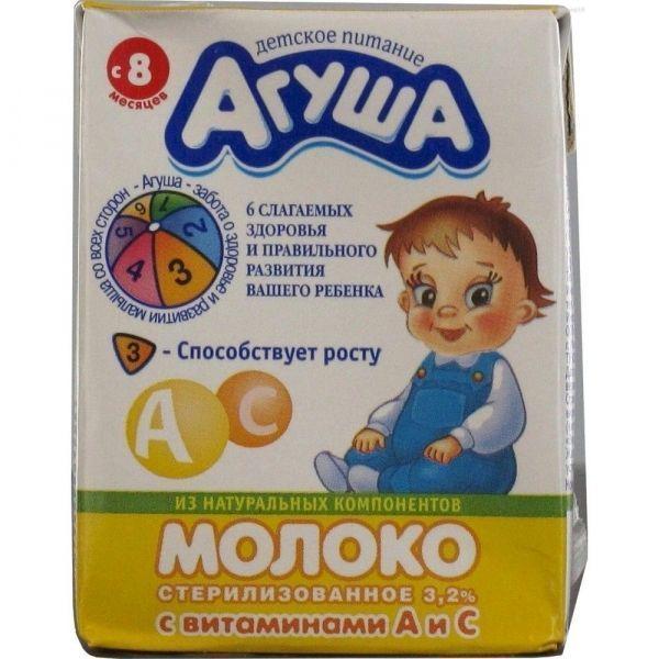Молоко Агуша с вит А и С 3,2% с 8 месяцев