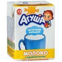 Молоко Агуша с пребиотиками 2,5% с 12 месяцев