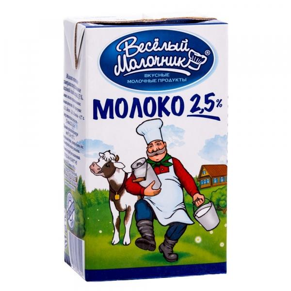 Молоко Веселый молочник ультрапастеризованное 2,5%
