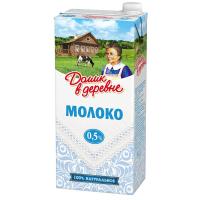 Молоко ультрапастеризованное Домик в деревне 0,5%