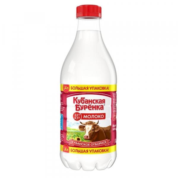 Молоко Кубанская Буренка отборное 3,5-4,5% ПЭТ