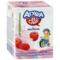 Молочный коктейль Агуша 2,5% малина