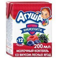 Молочный коктейль Агуша 2,5% ягоды лесные