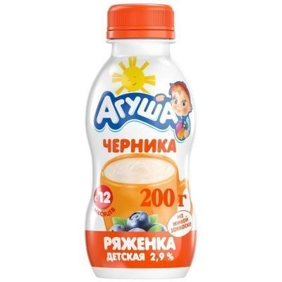 Ряженка Агуша черника 2,9%