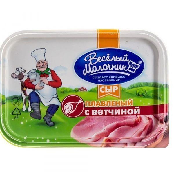 Сыр плавленый Веселый молочник ветчина 44,3%