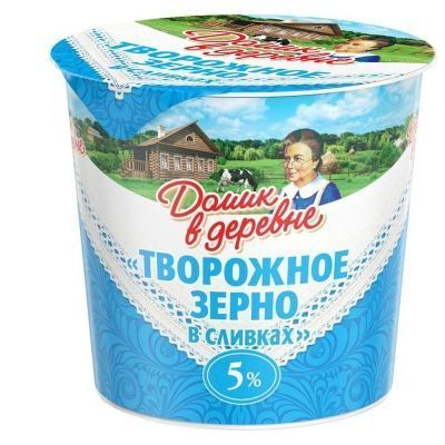 Творог зерно со сливками Домик в деревне 5% моностакан