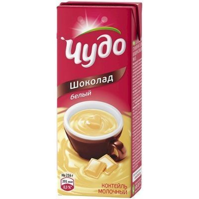 Коктейль молочный Чудо шоколад белый 3 %