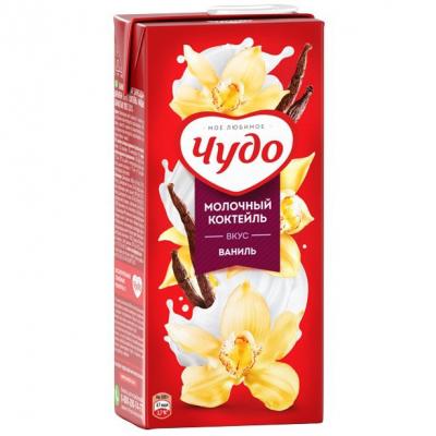 Коктейль молочный Чудо аромат ваниль 2% SLIM