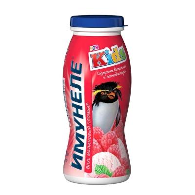 Напиток кисломолочный Имунеле 'Kids' малиновый пломбир 1,5%
