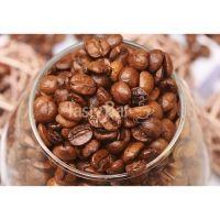 Кофе ароматизированный Tastybar Амаретто в зернах