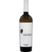 Вино Хэштэг 2019 белое сухое (Hashtag), 9-15 %