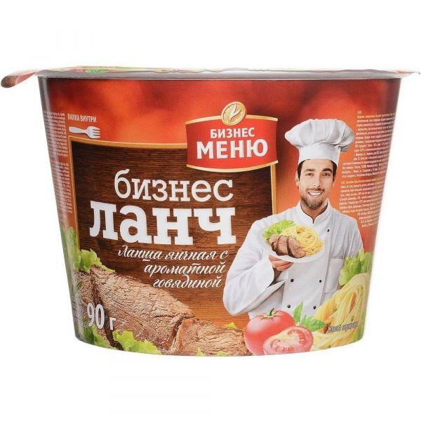 Лапша яичная быстрого приготовления Бизнес Ланч с ароматом говядины (ведро бум.)