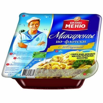 Макароны Бизнес Меню по-флотски говядина (лоток)