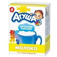 Молоко Агуша с витаминами 2,5%