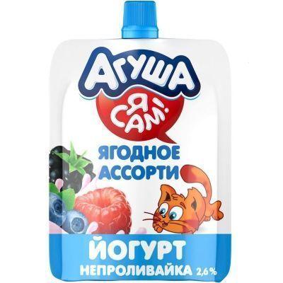 Йогурт Агуша Я САМ! 2,6% ягодное ассорти