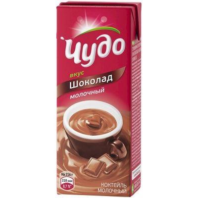 Молоко ароматизированное Чудо Молочный шоколад 3%
