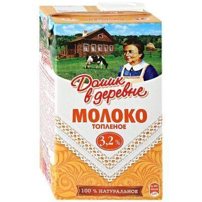 Молоко Домик в деревне топленое 3,2% ТВА