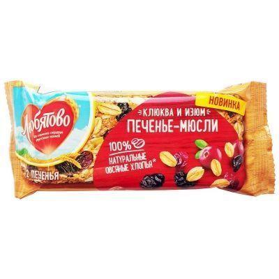 Печенье-Мюсли Любятово злаковое клюква изюм