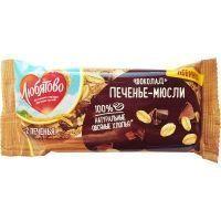 Печенье-Мюсли Любятово злаковое шоколад