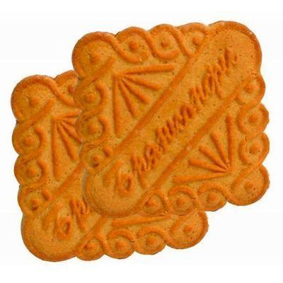 Печенье Брянконфи Лимонное