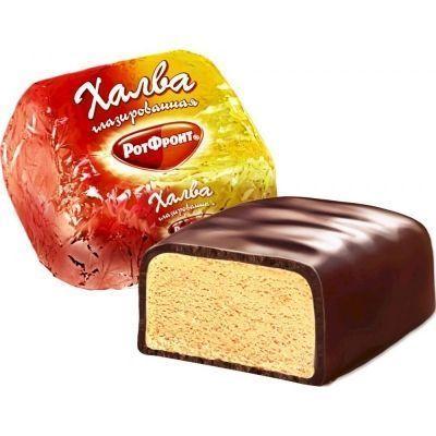 Халва РотФронт в шоколаде