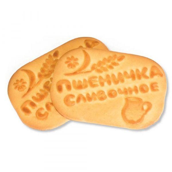Печенье Пшеничка сливочное