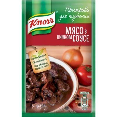 Приправа Кнорр для тушения мяса в винном соусе