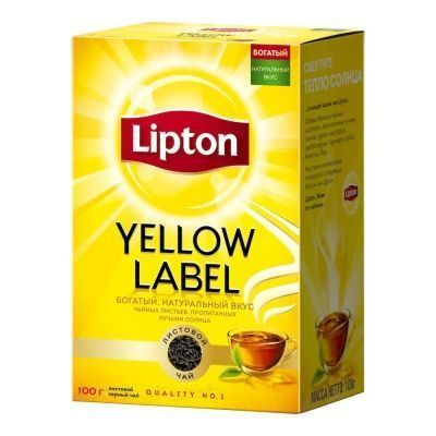 Чай Липтон черный Yellow Label листовой