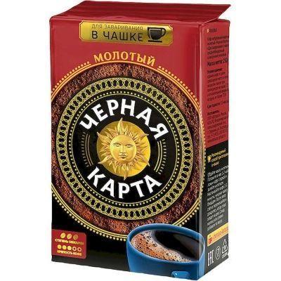 Кофе Черная карта для чашки молотый вак.уп.