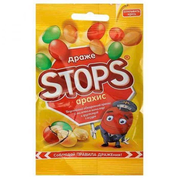 Драже Stop арахис
