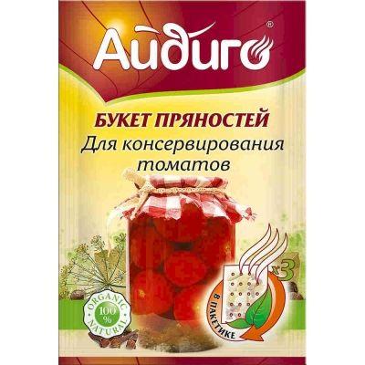 Букет пряностей Айдиго для консервирования томатов