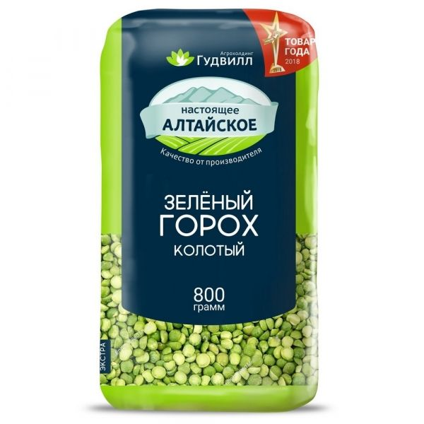 Горох зеленый Гудвилл шлифованный колотый Экстра + 20% в подарок