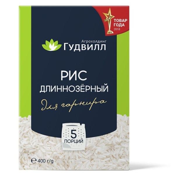 Рис длиннозерный 1 сорт Гудвилл в варочных пакетах