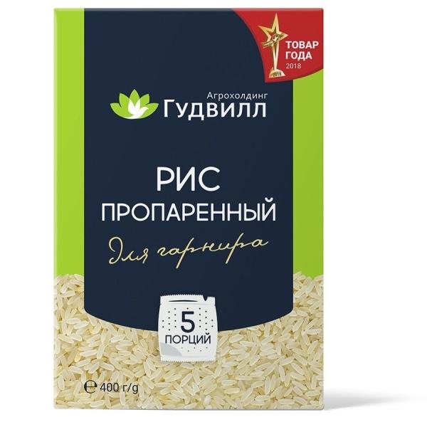 Рис пропаренный 1 сорт Гудвилл в варочных пакетах
