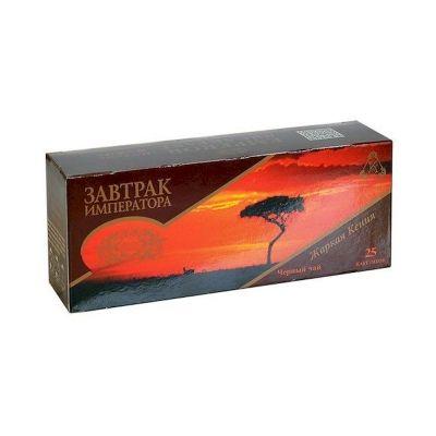 Чай Завтрак Императора черный Жаркая Кения 25 пак.