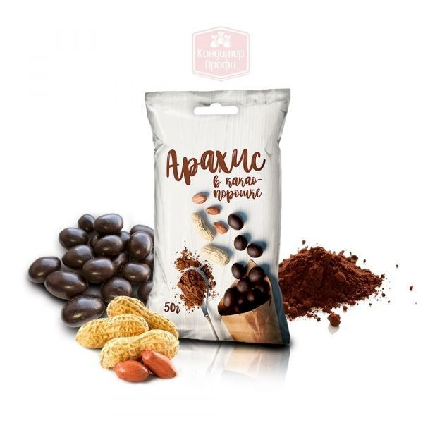 Драже Арахис в какао