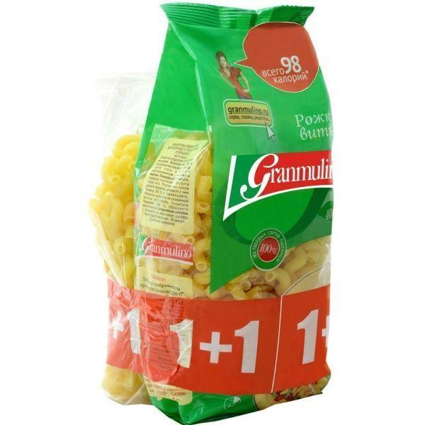 Макароны Гранмулино Рожки  витые №46 VELNES 1+1