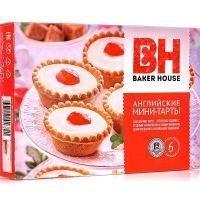 Мини-Тарты Baker House Английские с начинкой из клубники и красной смородины