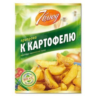 Приправа 7 блюд К картофелю